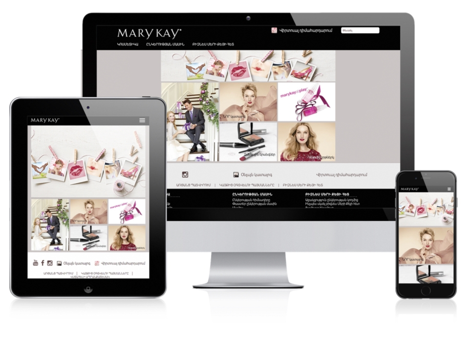 Mary Kay Armenia Website Responsive Layout
