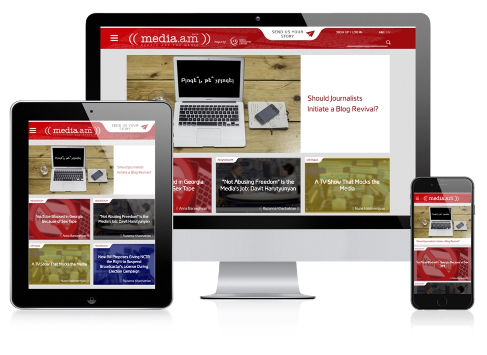 Media.am website responsive layout