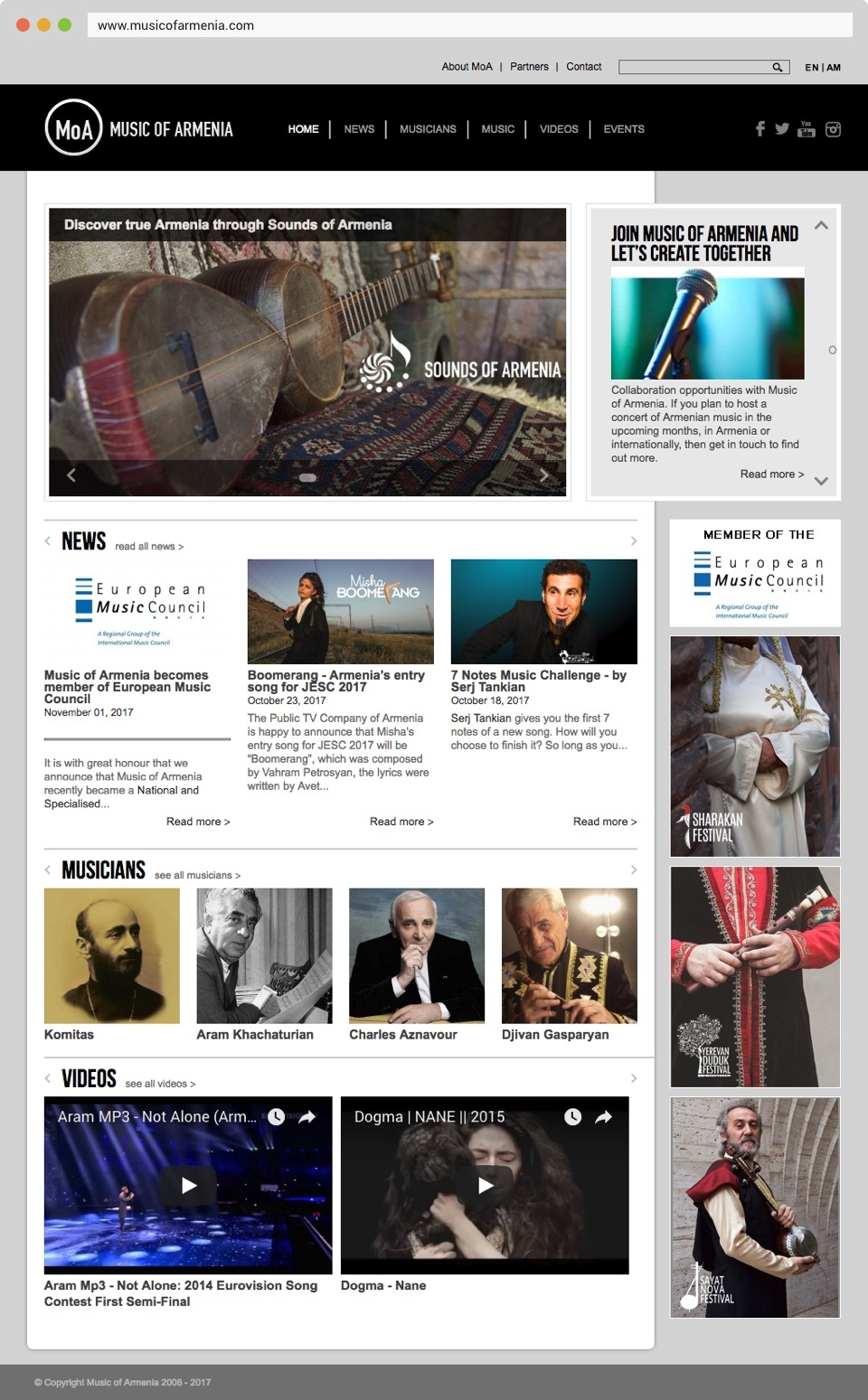 Music of Armenia Front Page Screenshot