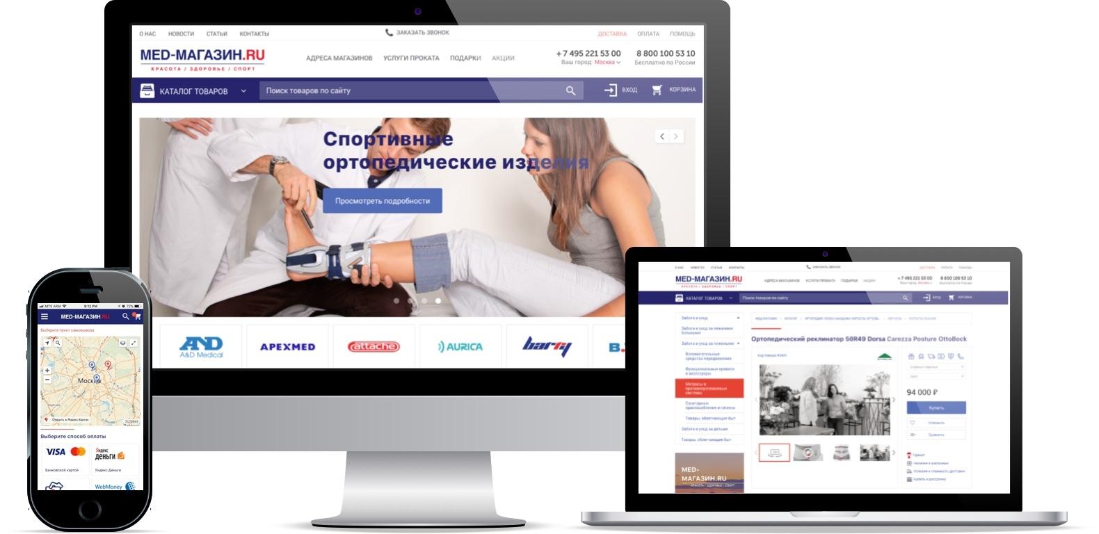 Med Magazin Ecommerce Site Design