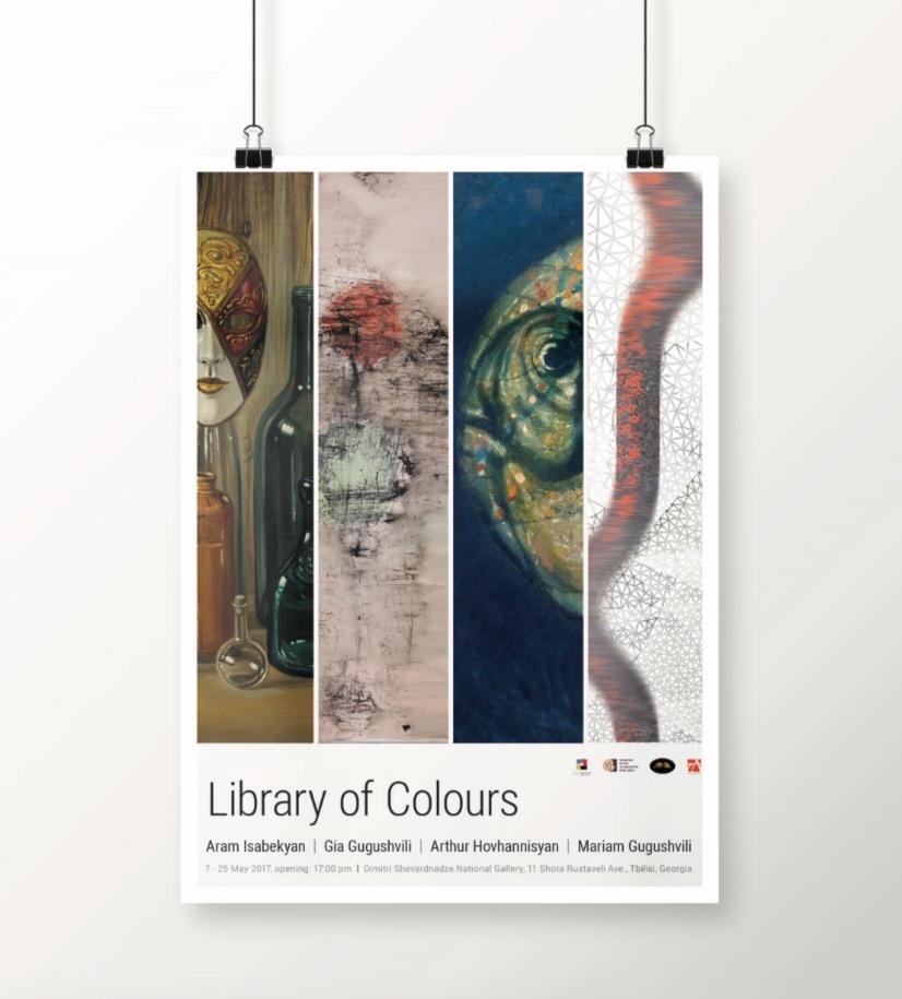 Artbeep Posters